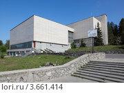 Купить «Здание музея Ильменского заповедника», фото № 3661414, снято 24 июня 2012 г. (c) Виталий Горелов / Фотобанк Лори