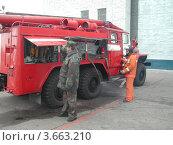 Пожарная машина (2005 год). Редакционное фото, фотограф Дмитрий Никоненко / Фотобанк Лори