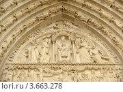 Купить «Нотр-Дам де Пари, Римско-католический собор Парижа, Франция», фото № 3663278, снято 8 мая 2012 г. (c) Владимир Журавлев / Фотобанк Лори