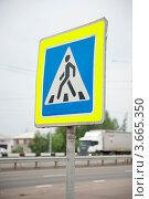 Знак пешеходного перехода. Стоковое фото, фотограф OV1957 / Фотобанк Лори