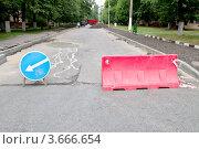 Купить «Ремонт дороги», фото № 3666654, снято 13 июля 2012 г. (c) Илюхина Наталья / Фотобанк Лори