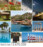Купить «Коллаж: отдых на курортах Средиземного моря (Турция)», фото № 3670330, снято 23 апреля 2018 г. (c) SummeRain / Фотобанк Лори