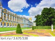 Купить «Царское Село, Екатерининский дворец», фото № 3670538, снято 30 июня 2012 г. (c) Vitas / Фотобанк Лори