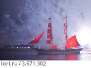 Купить «Санкт-Петербург. Алые паруса 2012», эксклюзивное фото № 3671302, снято 24 июня 2012 г. (c) Литвяк Игорь / Фотобанк Лори