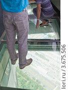 Купить «Москва. На смотровой площадке Останкинской телебашни», эксклюзивное фото № 3675506, снято 17 июля 2012 г. (c) Lora / Фотобанк Лори