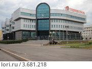 Купить «Социнвестбанк. Уфа», фото № 3681218, снято 14 июля 2012 г. (c) Mikhail Erguine / Фотобанк Лори