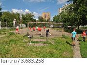 Купить «Дети играют в футбол во дворе. Орехово-Зуево. Московская область», эксклюзивное фото № 3683258, снято 30 июня 2012 г. (c) lana1501 / Фотобанк Лори