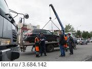 Эвакуация автомобиля, фото № 3684142, снято 17 июля 2012 г. (c) А. А. Пирагис / Фотобанк Лори