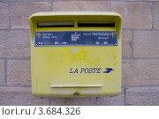 Купить «Желтый почтовый ящик на стене улицы г. Лион, Франция.», фото № 3684326, снято 11 июля 2012 г. (c) Иван Марчук / Фотобанк Лори