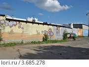 """Купить «Территория """"Вернисажа"""" и """"Блошиного рынка"""" в Измайловском Кремле. Москва», эксклюзивное фото № 3685278, снято 16 июля 2012 г. (c) lana1501 / Фотобанк Лори"""