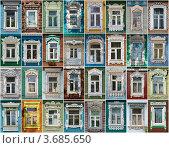 Купить «Окна Боровска», фото № 3685650, снято 13 ноября 2018 г. (c) Павел Широков / Фотобанк Лори