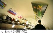Купить «Люди спускаются вниз на эскалаторе в метро», видеоролик № 3688402, снято 7 июля 2010 г. (c) Losevsky Pavel / Фотобанк Лори