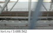 Купить «Вид на железнодорожный мост из окна поезда», видеоролик № 3688562, снято 8 марта 2010 г. (c) Losevsky Pavel / Фотобанк Лори