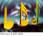 Купить «Объемные желтые ноты на ярком фоне», иллюстрация № 3691054 (c) Анна Павлова / Фотобанк Лори