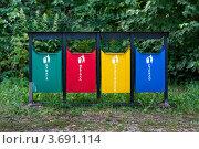 Купить «Урна для раздельного сбора мусора», эксклюзивное фото № 3691114, снято 21 июля 2012 г. (c) Родион Власов / Фотобанк Лори