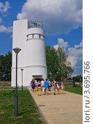 Маятник Фуко в Новосибирске. Стоковое фото, фотограф Anna Bukharina / Фотобанк Лори