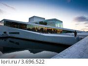 Здание Национальной норвежской оперы в Осло (2011 год). Стоковое фото, фотограф Артур Даминов / Фотобанк Лори