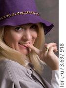 Купить «Портрет красивой женщины в шляпке», фото № 3697918, снято 19 сентября 2019 г. (c) Egorius / Фотобанк Лори