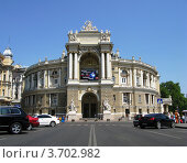 Купить «Одесса. Оперный театр», фото № 3702982, снято 8 июля 2012 г. (c) Елена Беклемищева / Фотобанк Лори