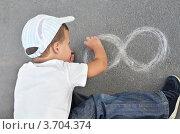 Мальчик рисует на асфальте знак бесконечности. Стоковое фото, фотограф Денис Омельченко / Фотобанк Лори