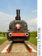 Купить «Паровоз серии Ь (ерь)», фото № 3707106, снято 8 мая 2010 г. (c) Василий Фирсов / Фотобанк Лори