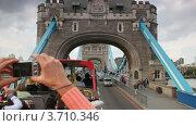 Купить «Туристы фотографируют Тауэрский Мост в Лондоне», видеоролик № 3710346, снято 27 октября 2010 г. (c) Losevsky Pavel / Фотобанк Лори