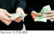 Купить «Люди пересчитывают долларовые купюры», видеоролик № 3710450, снято 18 ноября 2010 г. (c) Losevsky Pavel / Фотобанк Лори