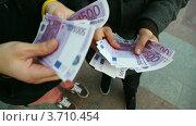Купить «Люди считают евро», видеоролик № 3710454, снято 13 ноября 2010 г. (c) Losevsky Pavel / Фотобанк Лори