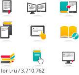 Бумажные книги, букридеры или электронные книги и аудио книги. Стоковая иллюстрация, иллюстратор Marina Zlochin / Фотобанк Лори