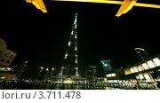 Купить «Небоскреб Бурдж Дубай и другие здания в ночное время в Дубае, ОАЭ», видеоролик № 3711478, снято 9 октября 2010 г. (c) Losevsky Pavel / Фотобанк Лори