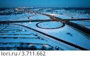 Купить «Движение на дорожной развязке зимним вечером», видеоролик № 3711662, снято 27 сентября 2010 г. (c) Losevsky Pavel / Фотобанк Лори