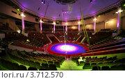 Купить «Внутри цирка», видеоролик № 3712570, снято 6 октября 2010 г. (c) Losevsky Pavel / Фотобанк Лори