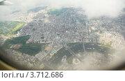 Купить «Вид на Лондон из окна иллюминатора», видеоролик № 3712686, снято 3 ноября 2010 г. (c) Losevsky Pavel / Фотобанк Лори