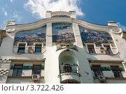 Доходный дом М.В. Сокол. Кузнецкий мост. Москва (2012 год). Стоковое фото, фотограф Макарова Елена / Фотобанк Лори
