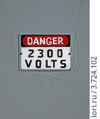 Купить «Опасно! 2300 Вольт - надпись на старой табличке», фото № 3724102, снято 20 апреля 2012 г. (c) FMRU / Фотобанк Лори