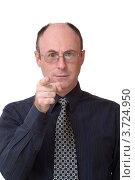 Бизнесмен показывает указательным пальцем в камеру. Стоковое фото, фотограф Shlomo Polonsky / Фотобанк Лори