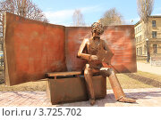 Купить «Памятник студенческой зачетке в г. Ставрополе», эксклюзивное фото № 3725702, снято 1 апреля 2012 г. (c) Rekacy / Фотобанк Лори