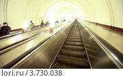 Купить «Эскалатор везет пассажиров в метро со станции на станцию», видеоролик № 3730038, снято 30 марта 2011 г. (c) Losevsky Pavel / Фотобанк Лори