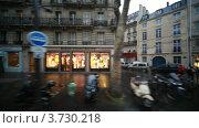 Купить «Улицы Парижа», видеоролик № 3730218, снято 11 февраля 2011 г. (c) Losevsky Pavel / Фотобанк Лори