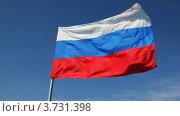 Купить «Флаг России», видеоролик № 3731398, снято 11 апреля 2011 г. (c) Losevsky Pavel / Фотобанк Лори