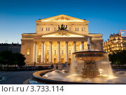 Купить «Здание Большого театра. Ночной пейзаж. Москва», фото № 3733114, снято 8 августа 2012 г. (c) Екатерина Овсянникова / Фотобанк Лори