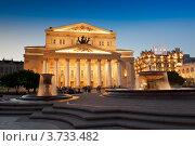 Купить «Здание Большого театра. Ночной пейзаж. Москва», фото № 3733482, снято 8 августа 2012 г. (c) Екатерина Овсянникова / Фотобанк Лори