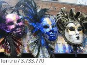 Венецианские маски (2011 год). Редакционное фото, фотограф Овсянникова Екатерина / Фотобанк Лори