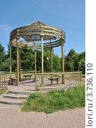 Музыкальная беседка в парке «Сад будущего» или Парк Леоново. Москва (2012 год). Стоковое фото, фотограф lana1501 / Фотобанк Лори