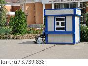 Купить «Киоск на территории Социально-культурного центра в Одинцово. Московская область», эксклюзивное фото № 3739838, снято 4 июля 2012 г. (c) lana1501 / Фотобанк Лори