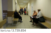Купить «Люди сидят в поликлинике», видеоролик № 3739854, снято 10 августа 2011 г. (c) Losevsky Pavel / Фотобанк Лори
