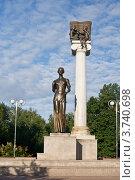 Купить «Памятник студентам. Томск.», фото № 3740698, снято 1 августа 2010 г. (c) Rumo / Фотобанк Лори