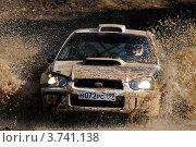Ралли Гуково (2009 год). Редакционное фото, фотограф Екатерина Стрельникова / Фотобанк Лори