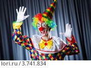 Купить «Веселый клоун на фоне занавеса», фото № 3741834, снято 14 июня 2012 г. (c) Elnur / Фотобанк Лори