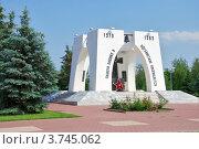 Купить «Мемориал памяти павших в Афганистане. Белгород», фото № 3745062, снято 5 июня 2012 г. (c) LightLada / Фотобанк Лори
